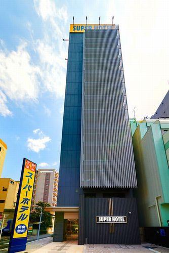 スーパーホテル秋葉原・末広町 高濃度人工炭酸泉〜藍染の湯〜
