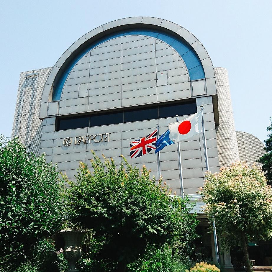 ホテルラポール千寿閣 image