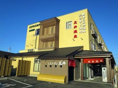 ビジネスホテル五井温泉 image