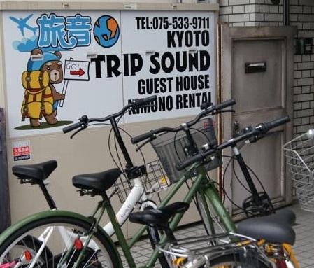 TRIP sound