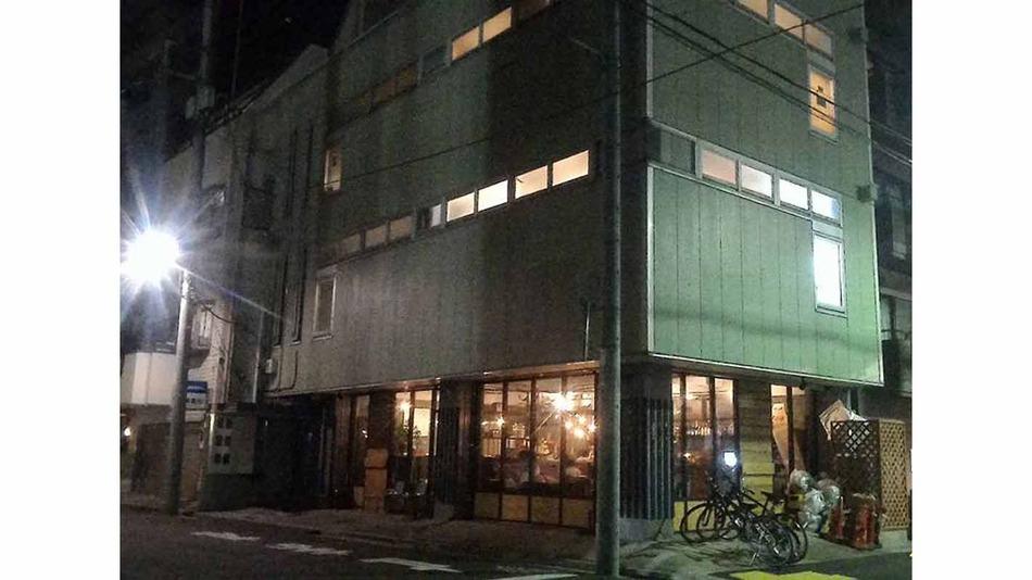 匣 HAKO Hostel & Bar