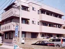 藤田屋旅館