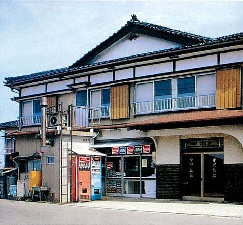すだれ荘 <佐渡島>