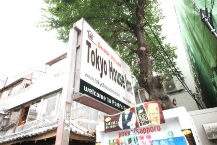 東京ハウスイン