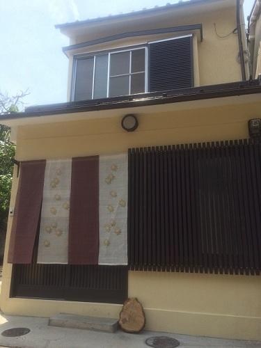 京乃怡 Kyoto Yorokobu Inn