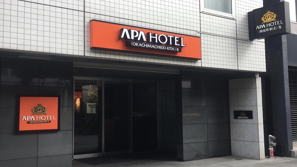 アパホテル〈御徒町駅北〉S image