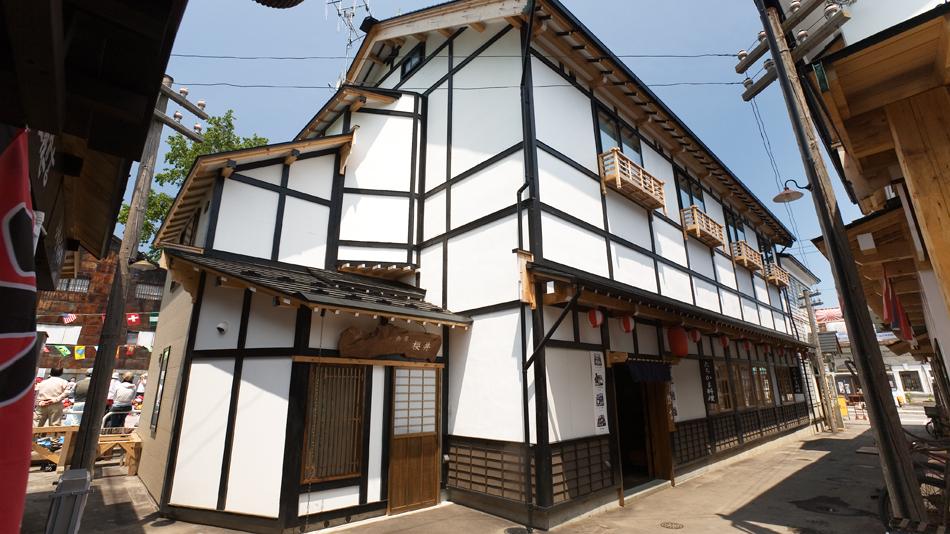 オーベルジュ 御宿 櫻井 image