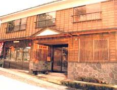 吉野旅館<鳥取県> image