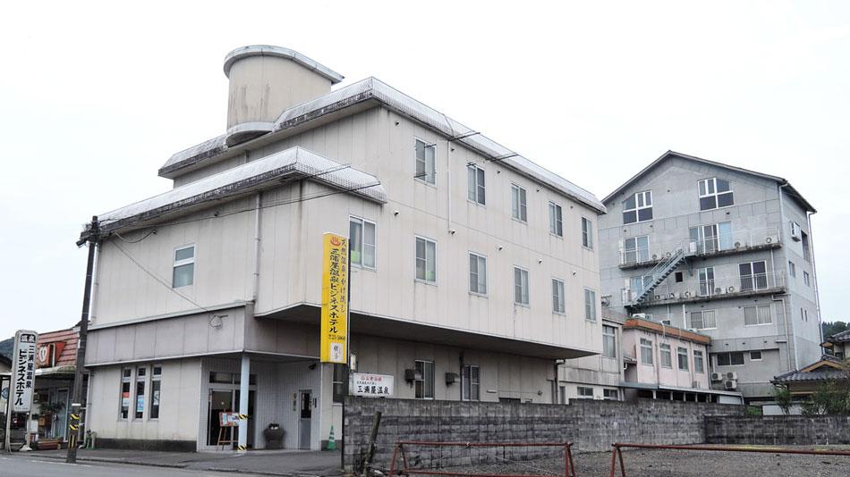 三浦屋温泉ビジネスホテル