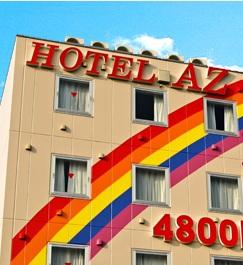 HOTEL AZ 熊本和水店