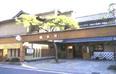旅館 福本楼