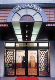 ホテル カドマン