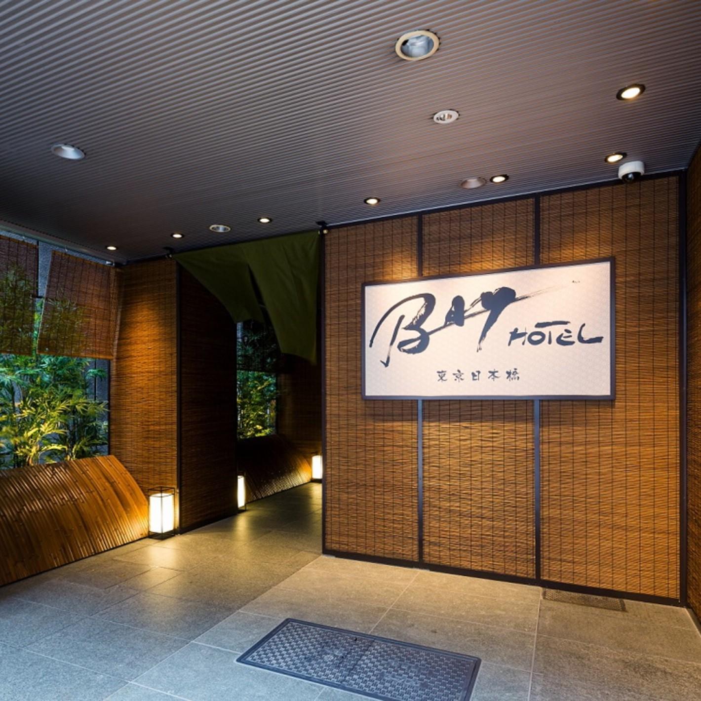 東京日本橋 BAY HOTEL