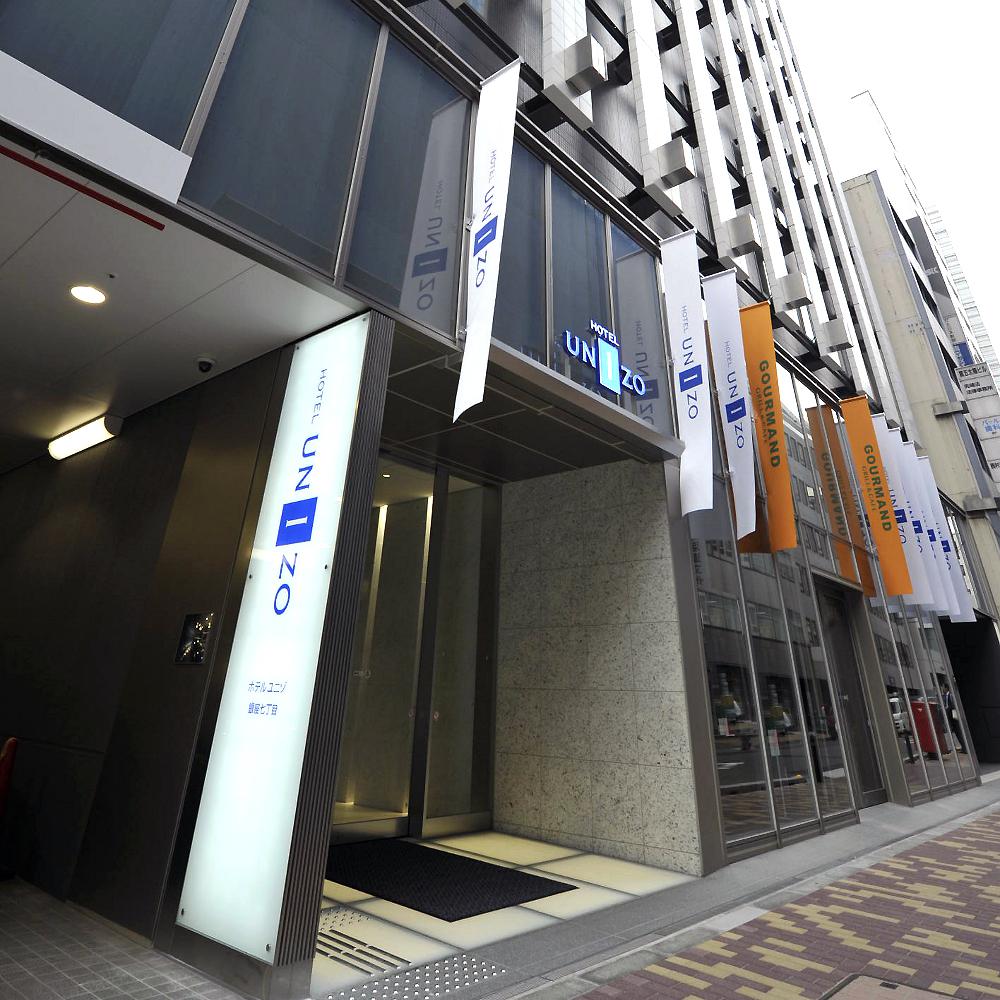 ホテルユニゾ銀座七丁目 image