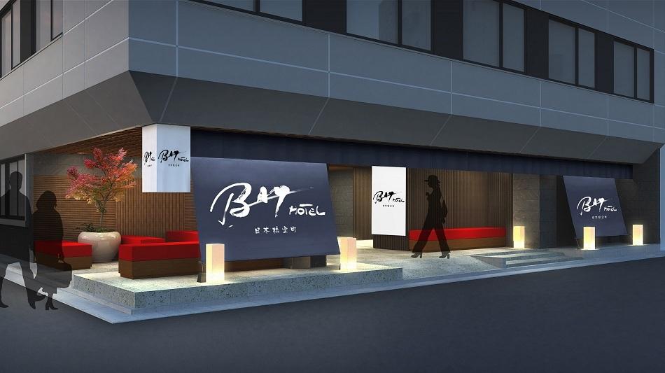 日本橋室町BAY HOTEL(2016年1月29日オープン)