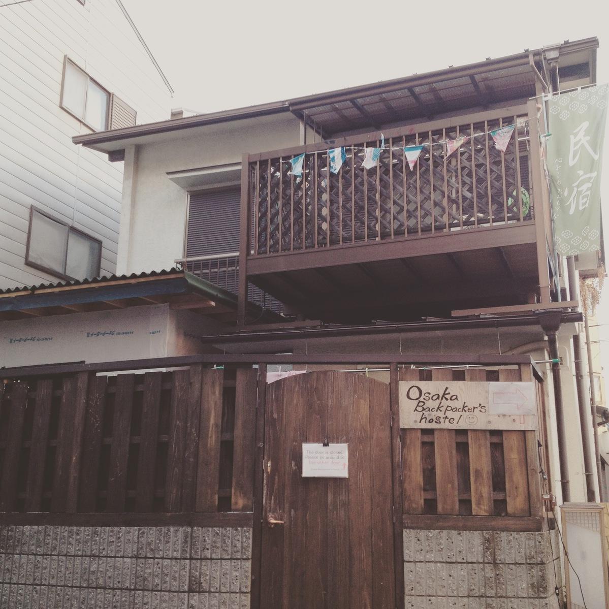 新大阪バックパッカーズホステル