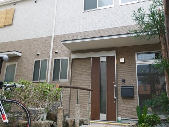 FUJITAYA Kyoto image
