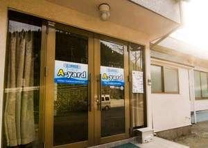 駅前山小屋A−yard