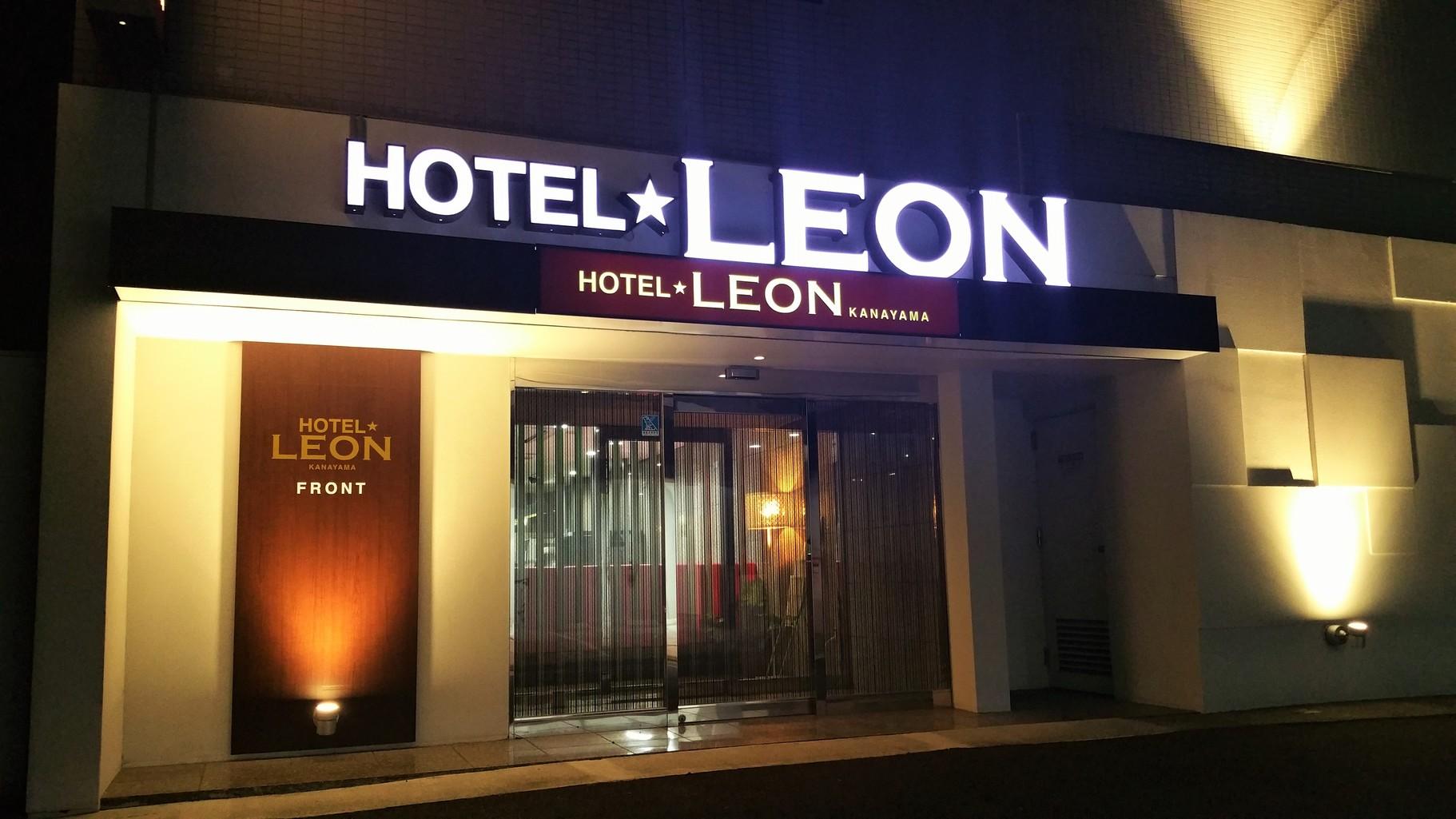 ホテル・レオン金山(愛知県 名古屋・栄・金山・その他) | おすすめ人気