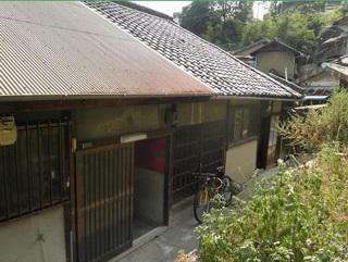 尾道ゲストハウス アロ恵の家