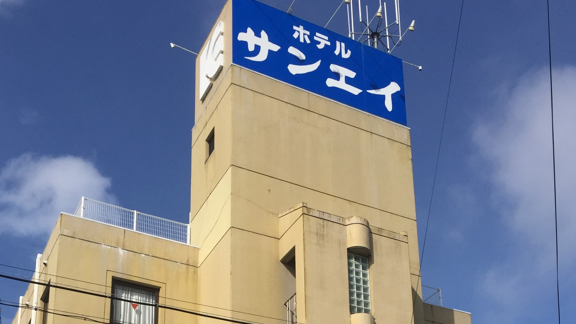 ホテルサンエイ駅前店