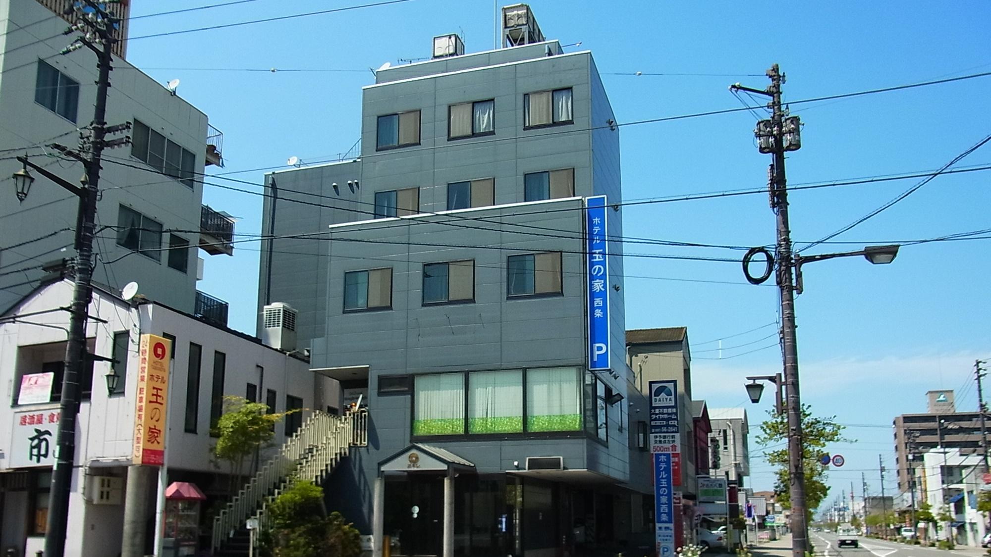ホテル玉の家西条 image