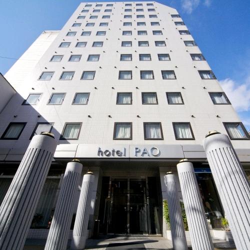ホテル パオ