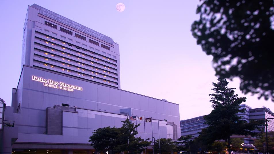 神戸ベイシェラトンホテル&タワーズ image