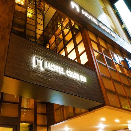 ホテルゲートイン鹿児島(HOTEL GATE IN KAGOSHIMA) image