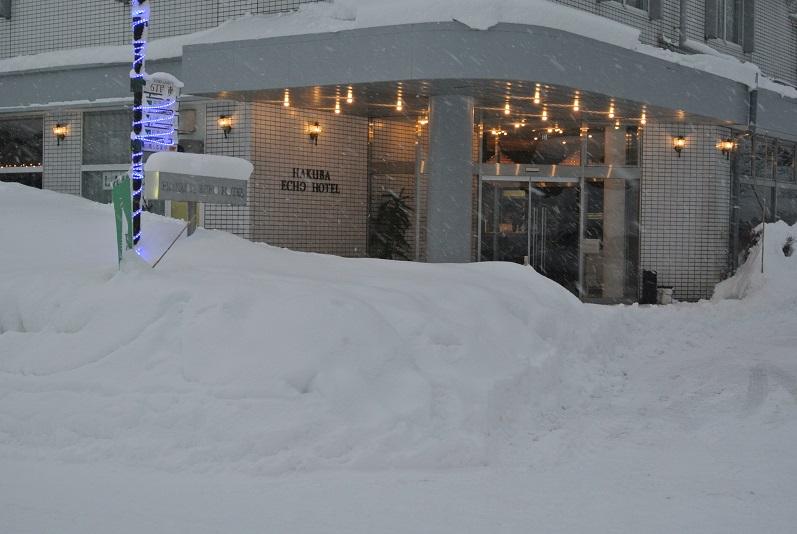白馬エコーホテル
