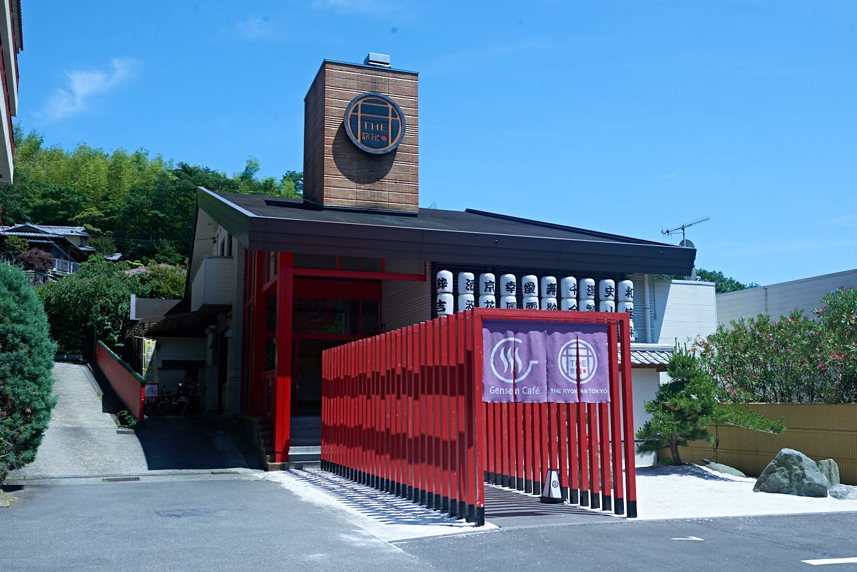 The Ryokan Tokyo YUGAWARA image