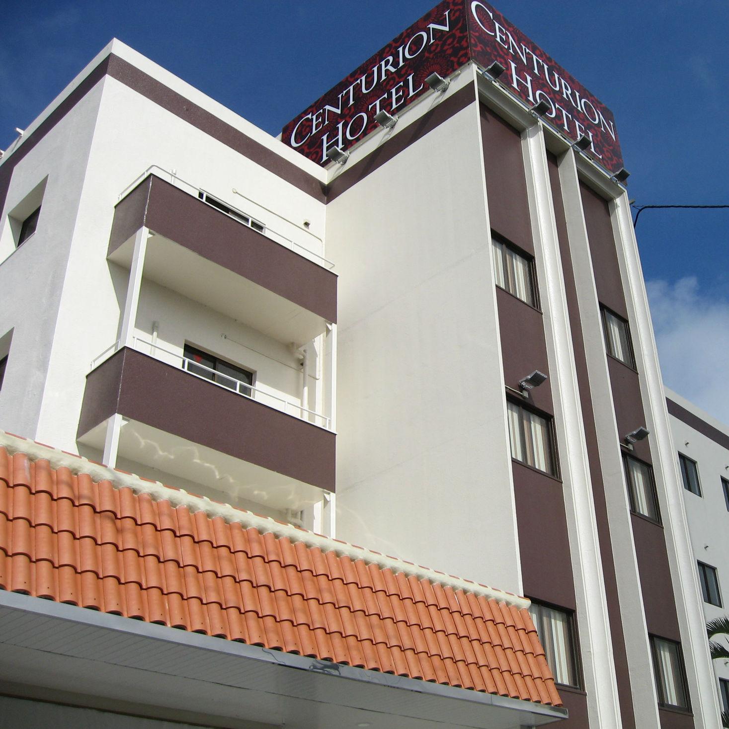 センチュリオンホテルリゾート 沖縄名護シティ image
