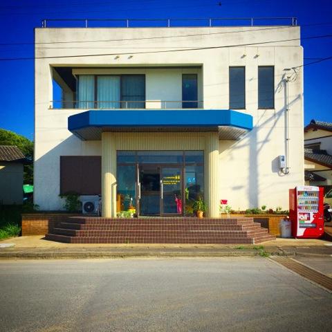 五島ゲストハウスビジネス 海星(みそら)<五島・福江島> image