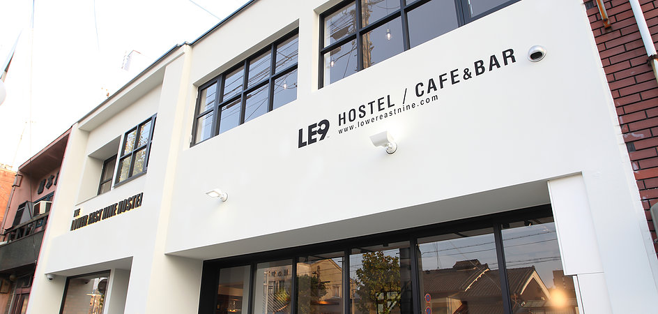 THE LOWER EAST NINE HOSTEL