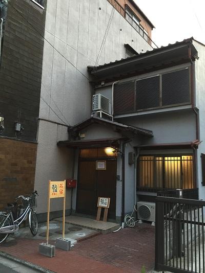 京都ゲストハウス お宿 敬