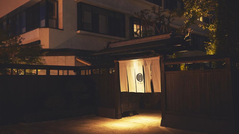 寛ぎの諏訪の湯宿 萃sui-諏訪湖 image