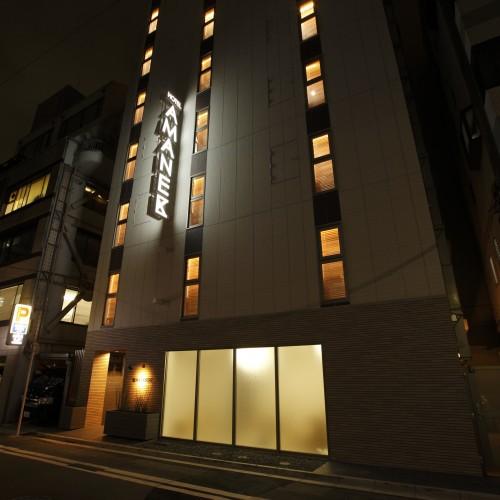 ホテル アマネク 銀座イースト