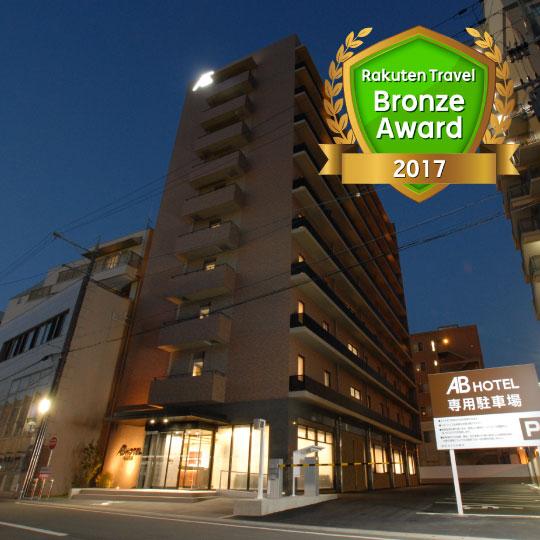 ABホテル奈良 image
