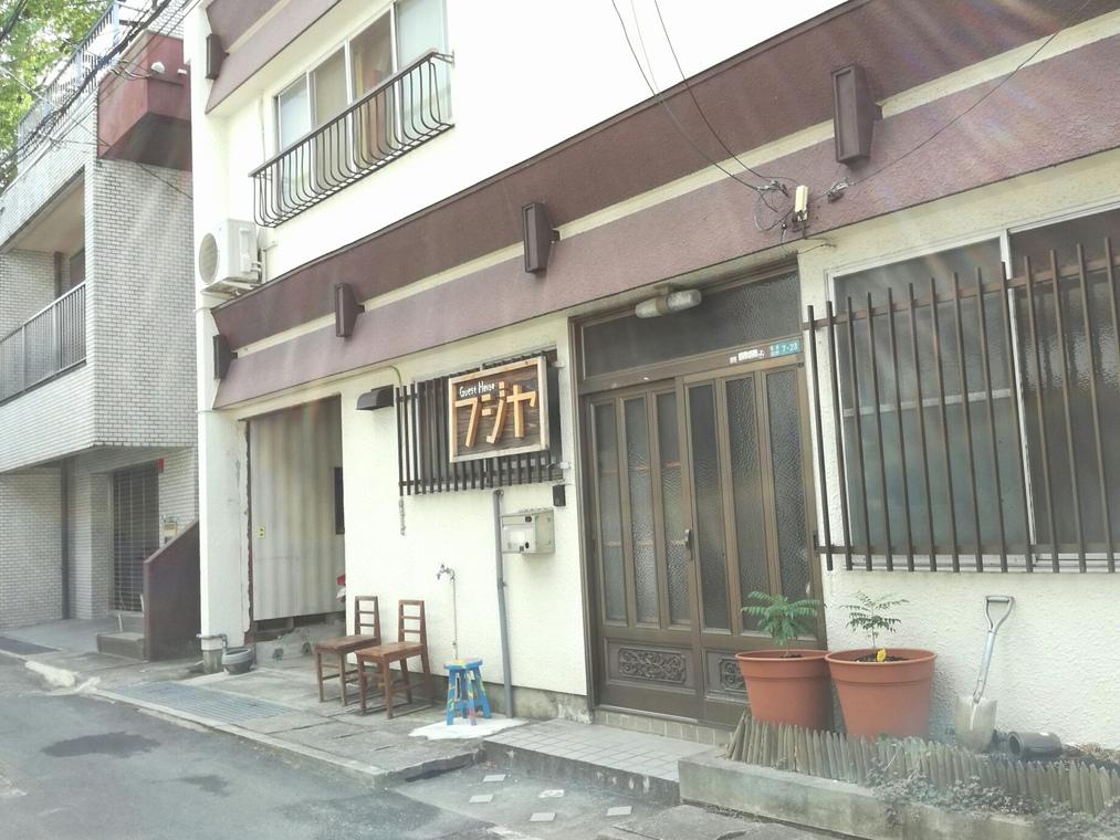ふじや <愛媛県> image