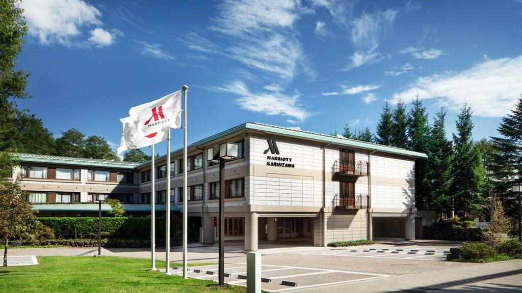 軽井沢マリオットホテル image