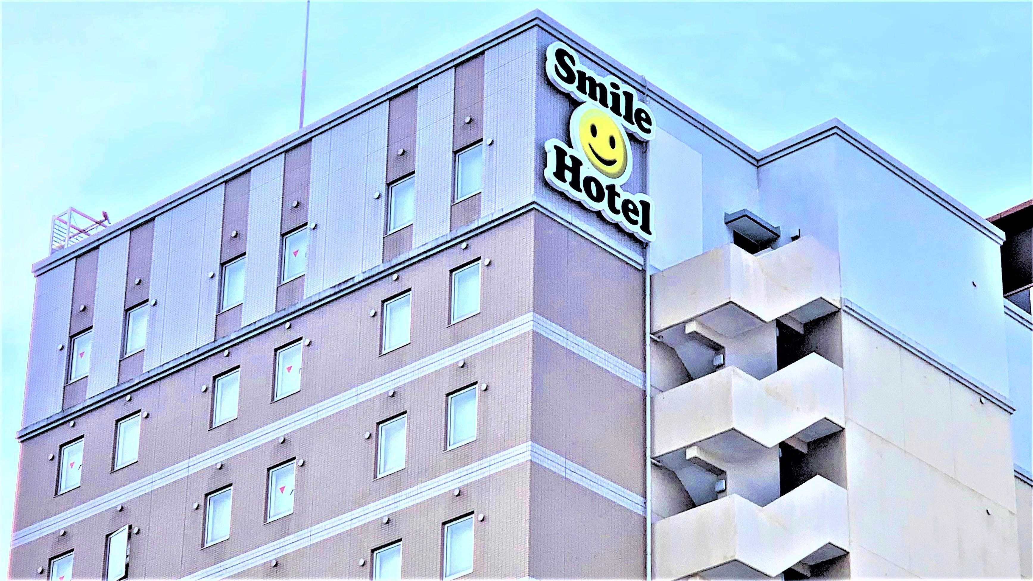 スマイルホテル名古屋栄