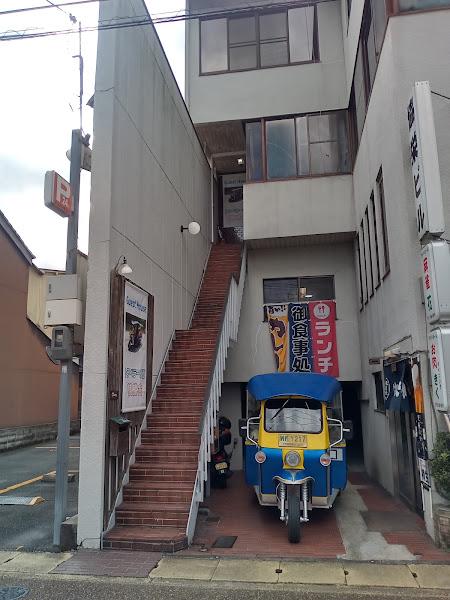 旅人宿 麒麟舎 image