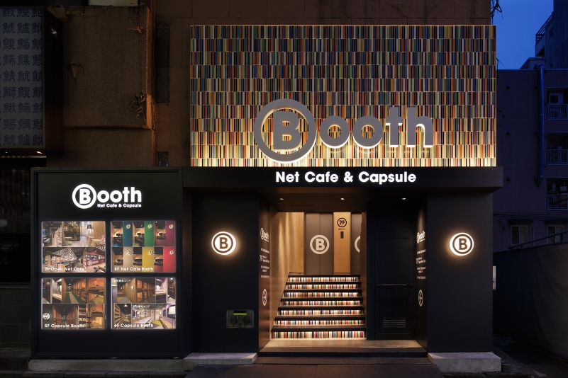 Booth NetCafe&Capsule image