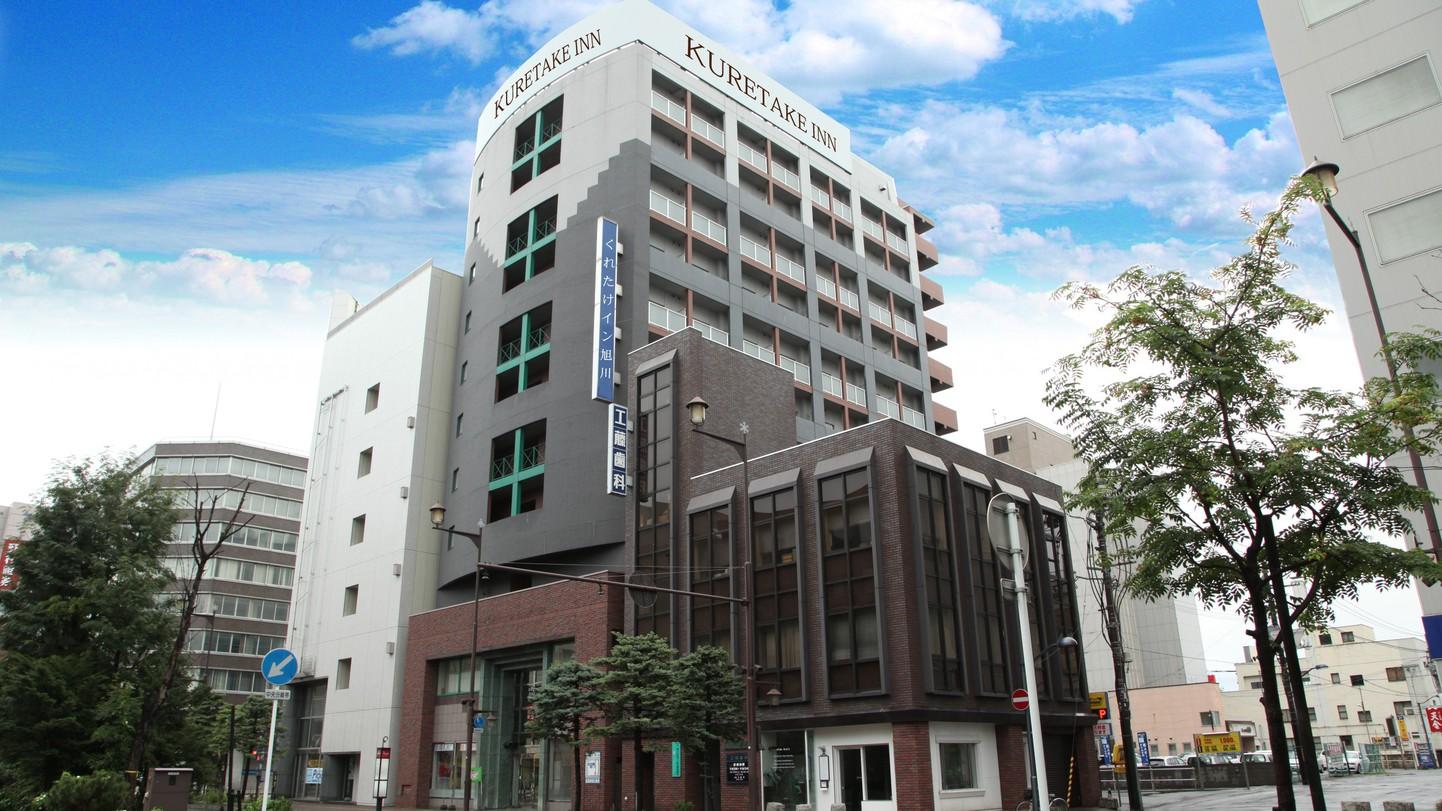 くれたけイン旭川(旧・ホテルレオパレス旭川)