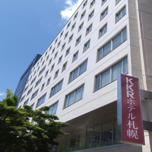 KKRホテル札幌(国家公務員共済組合連合会札幌共済会館)
