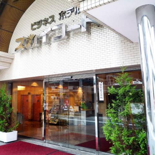 スカイハートホテル川崎 image
