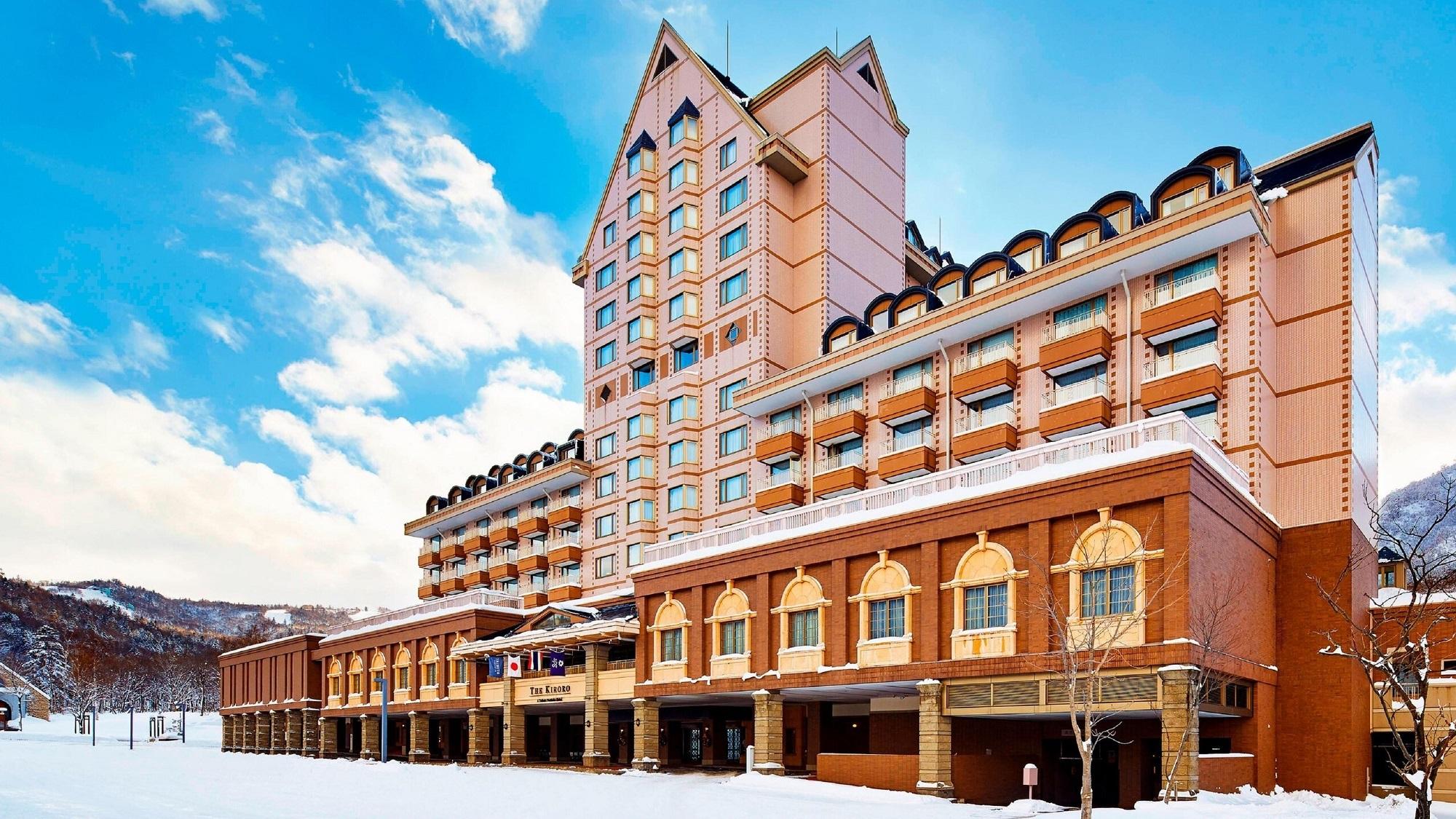 キロロ トリビュートポートフォリオホテル 北海道 image