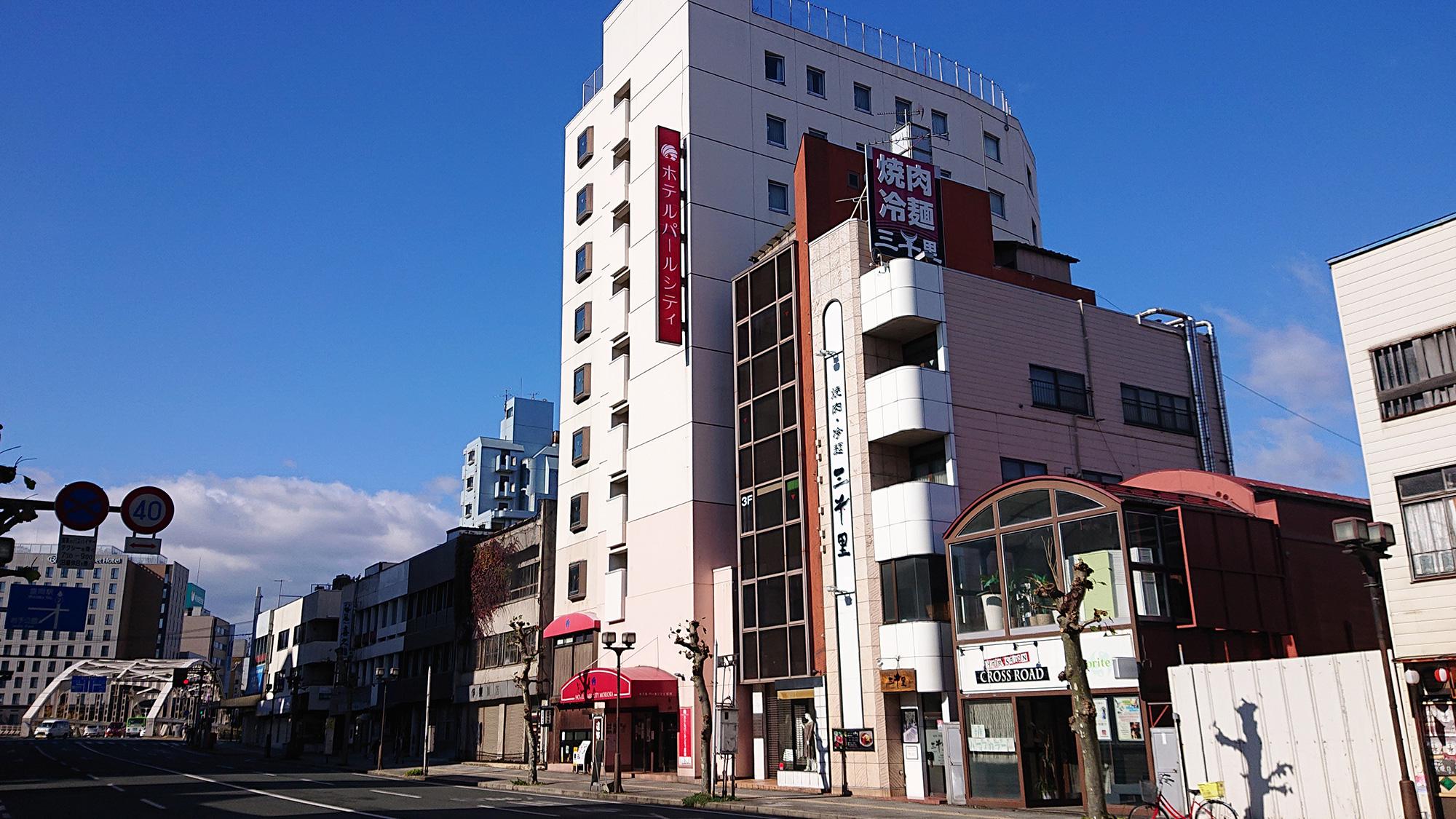 ホテルパールシティ盛岡