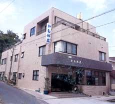 旅館かもめ荘 <屋久島>