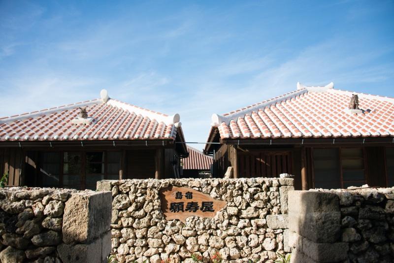 島宿 願寿屋 <竹富島>